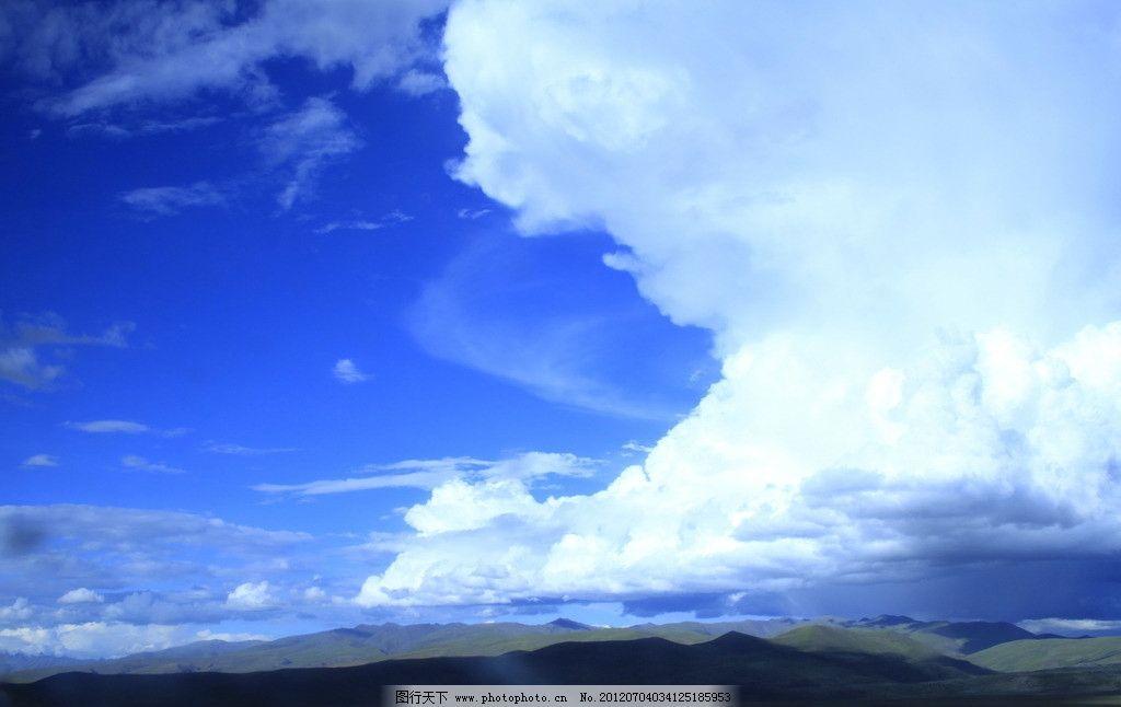 云彩形状 蓝天白云 山峦