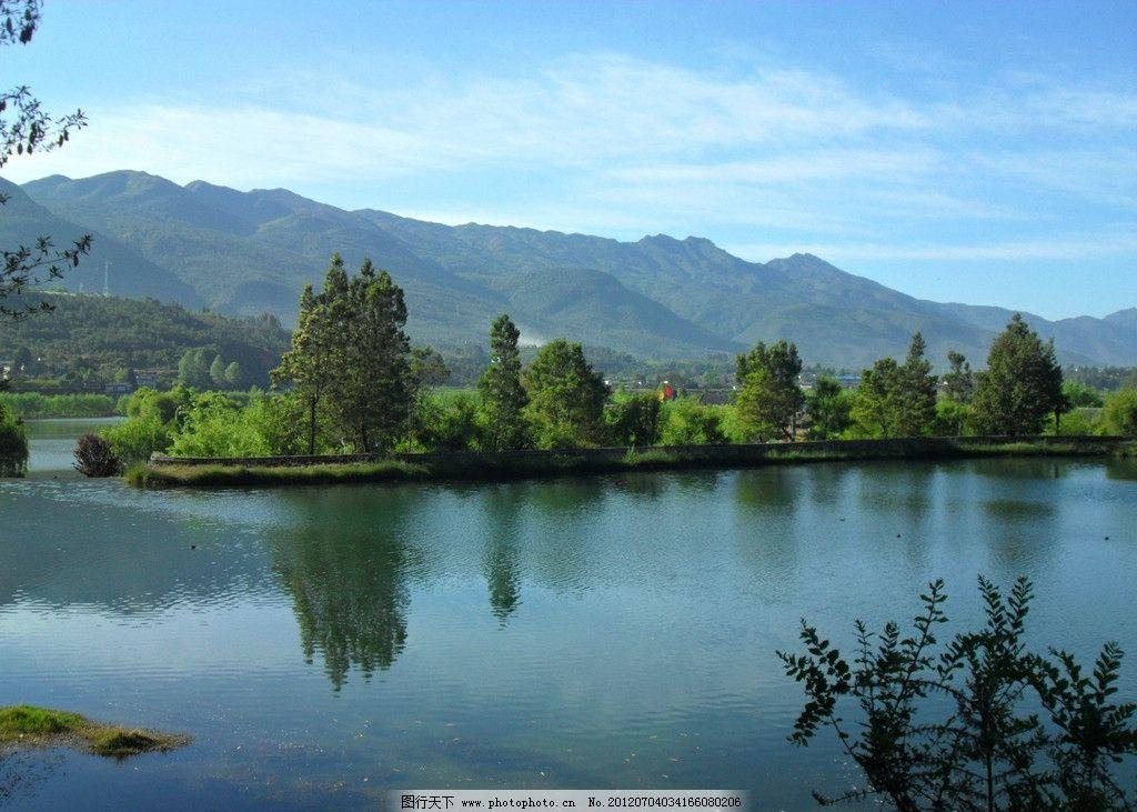 山水风景图片高清壁纸蓝天白云