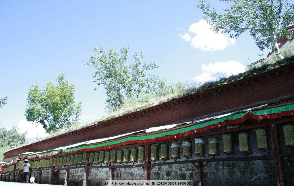 拉萨转金轮 拉萨 蓝天 白云 墙边一角 一排转金轮 绿树 自然风景 旅游
