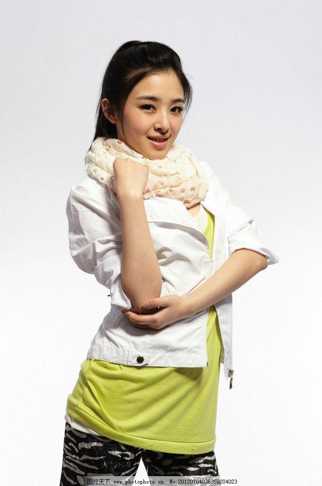 张含韵 美女 唯美 清纯 歌手 青春 可爱 明星偶像 人物图库