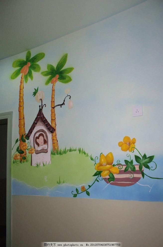 儿童墙 手绘 墙绘 美术绘画 摄影