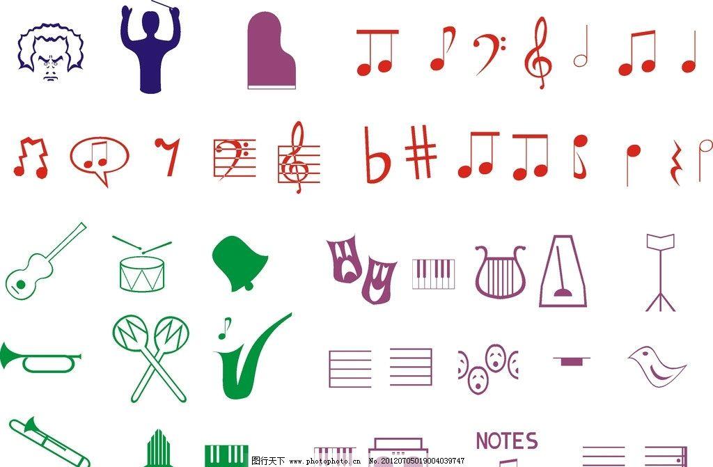 乐器 鼓 喇叭 指挥家 提琴 铃铛 小号 音符 琴键 五线谱 收音机 矢量