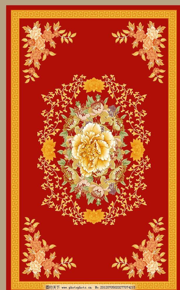 传统地毯图案 传统 中式 牡丹 地毯图案 背景底纹 底纹边框 设计 15