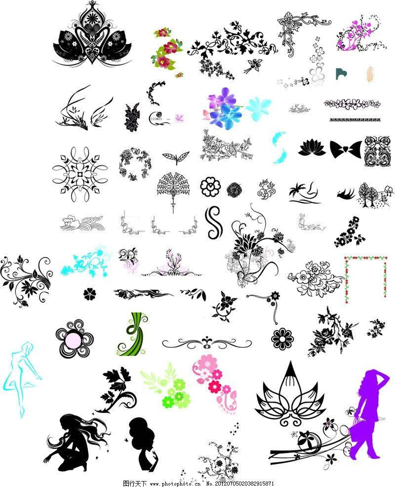 花边 边框 豪华 华丽 纹样 纹理 古典花纹 古典花边 古典底纹 欧式