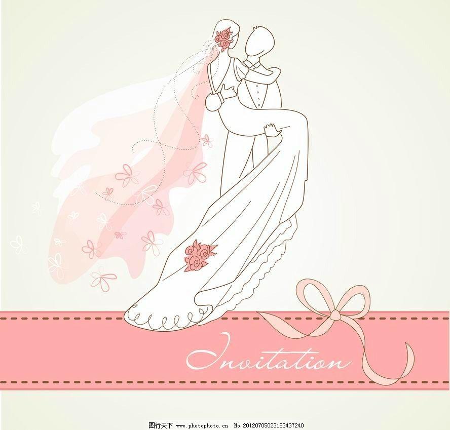 蝴蝶结 线条 手绘 新娘 新郎 甜蜜 幸福 亲昵 情侣 恋人 夫妻 婚纱 婚