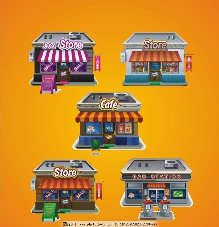 3d效果图 3d 模型 加油站 商业建筑 士多店 城市建筑 建筑家居 矢量