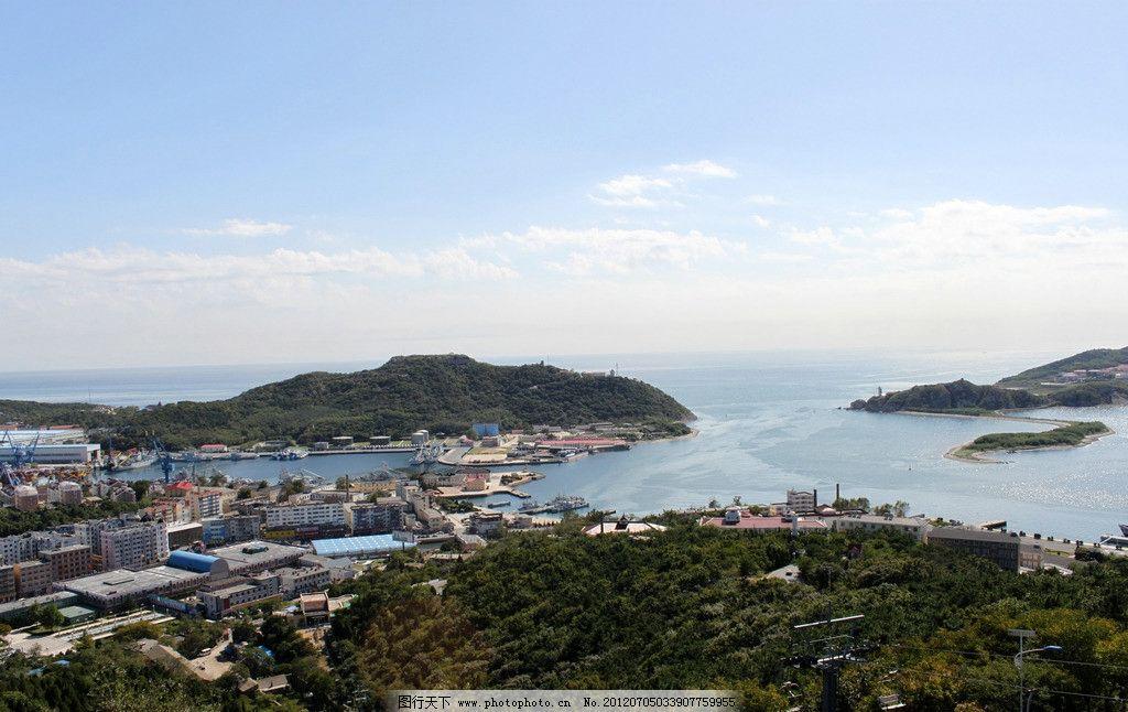 大连风景 大连 大海 蓝天 海岛 国内旅游 旅游摄影 摄影 72dpi jpg