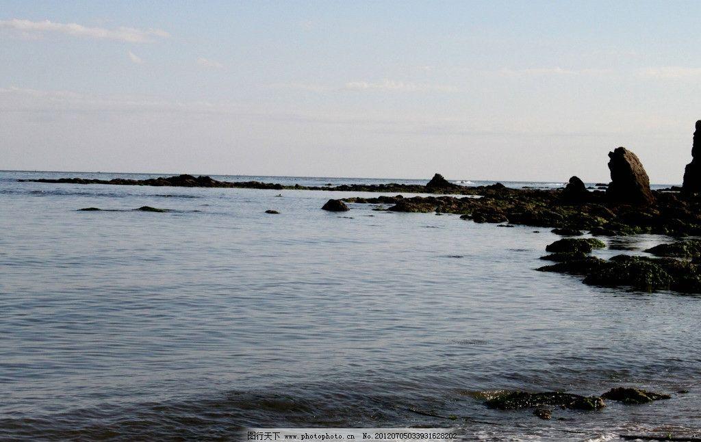 大连风景 大连 大海 蓝天 海岛 海面 国内旅游 旅游摄影 摄影 72dpi