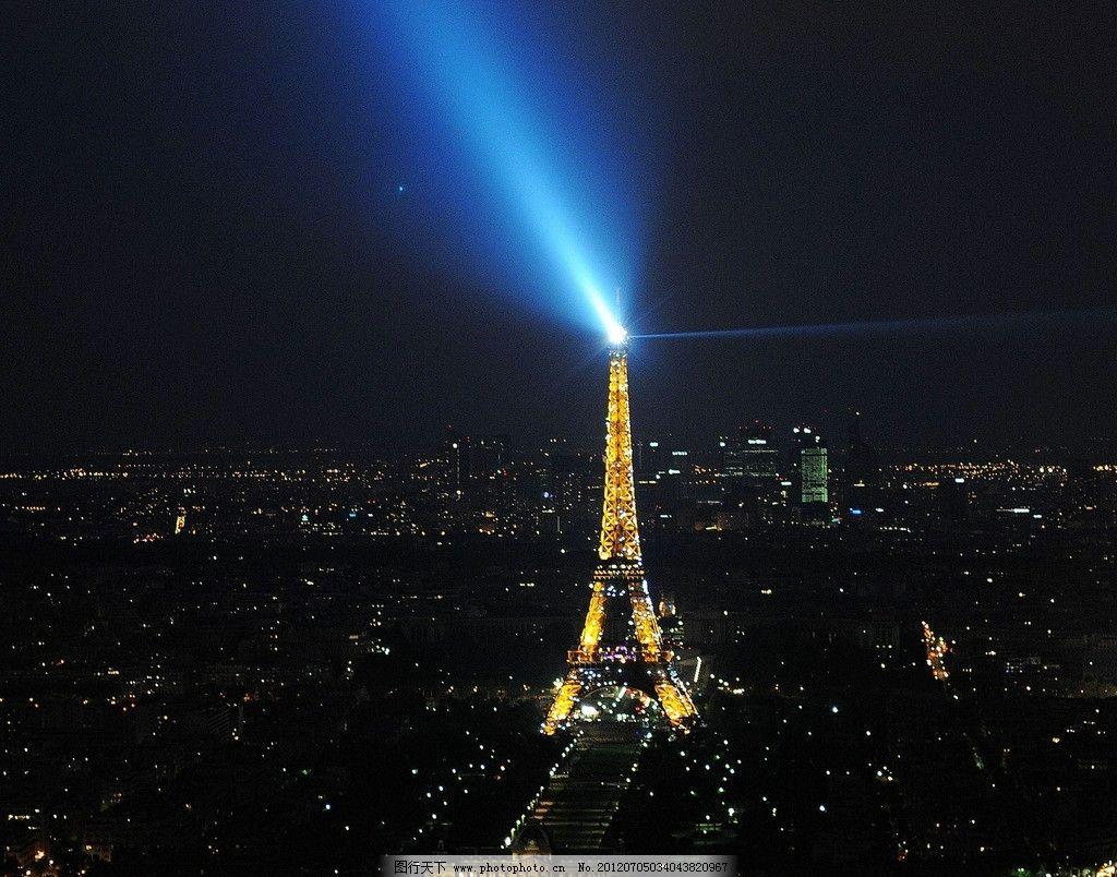 巴黎 城市 夜景 俯瞰 埃菲尔铁塔 灯光照耀 矗立 战神广场 城区 街道