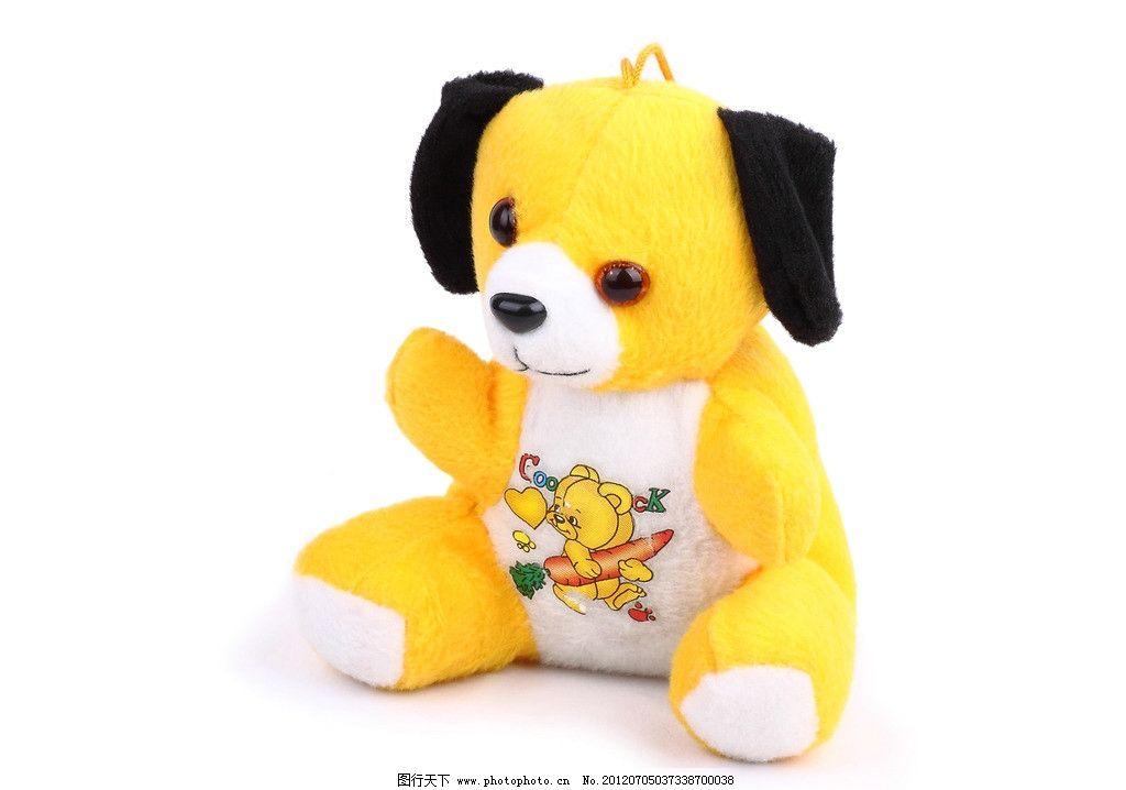 毛绒玩具狗 玩具 毛绒织品 小狗 儿童玩具 产品摄影 家居生活 生活