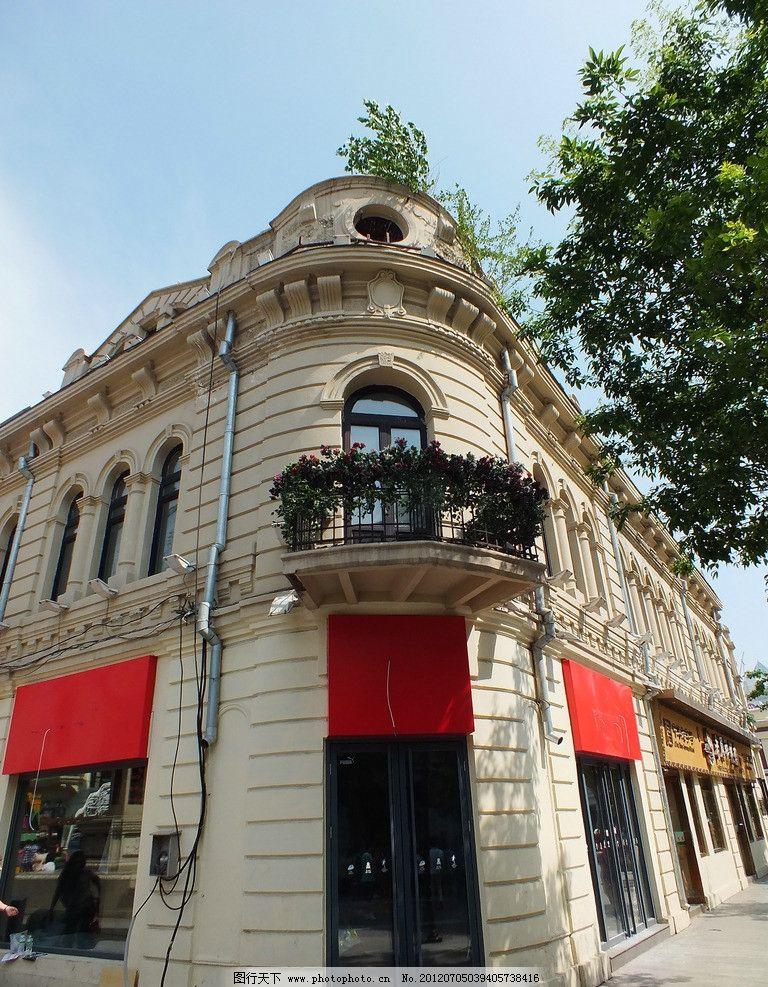 建筑转角 哈尔滨 建筑 设计 欧式 阳台 花草 转角 摄影 建筑摄影 建筑