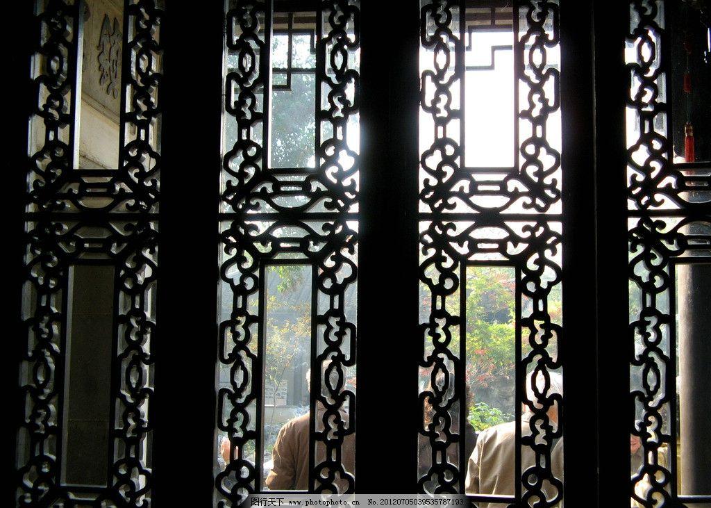 苏州园林 苏州 园林 公园 江南 木窗 窗户 景观设计 屋檐 古建筑 古迹
