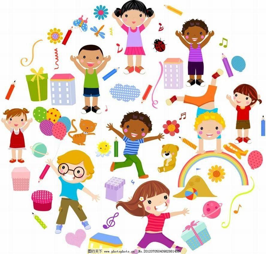 卡通 儿童 孩子 小学生 少儿 幼儿 快乐 幸福 表情 动作 姿势 可爱