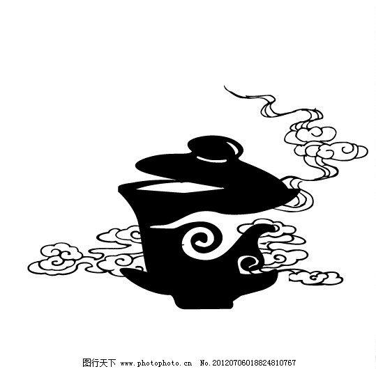 茶壶 茶标志 乌龙茶 茶杯 茶文化 茶 标志 经典茶壶 茶包装 包装 矢量图片