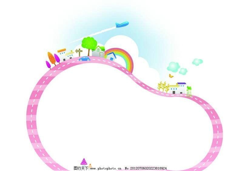 彩虹蓝天背景 彩虹 蓝天 白云 大树 绿树 树木 矢量 设计 素材