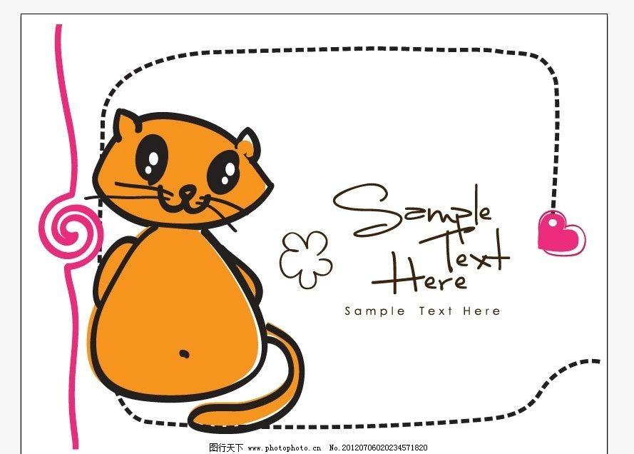 手绘边框简单漂亮小猫