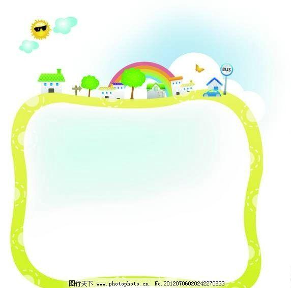 房屋建筑彩虹背景 房屋 建筑 蓝天 白云 绿树 大树 树木 云朵 太阳