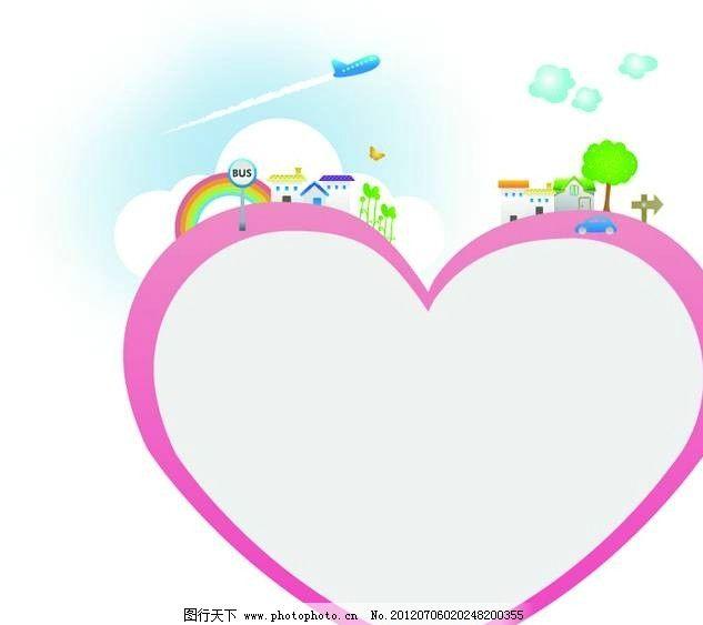 卡通红心背景 卡通 红心 白云 蓝天 飞机 房屋 建筑 彩虹 绿树 大树