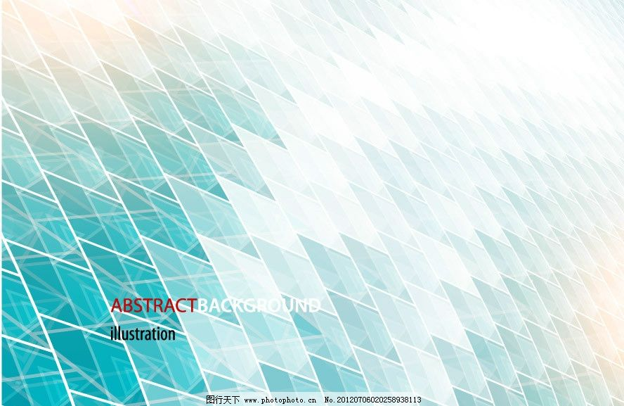 背景 蓝色 光线 菱形 格子 3d 无缝 光晕 朦胧 时尚 梦幻 卡片 手绘