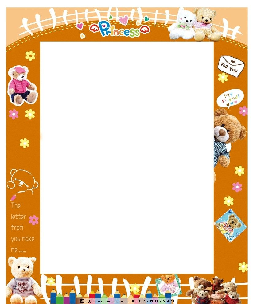 可爱泰迪熊相框 可爱相框 熊猫 海报设计 广告设计模板 源文件