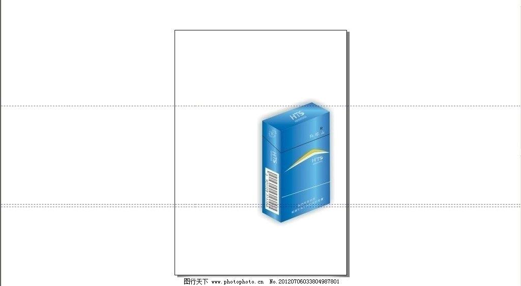 红塔山烟壳图片