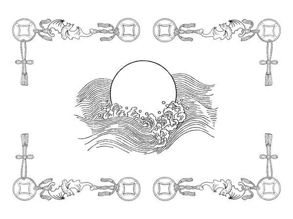 海上明月生矢量中国元素素材免费下载 蝙蝠 传统 古典 绳子 矢量素材