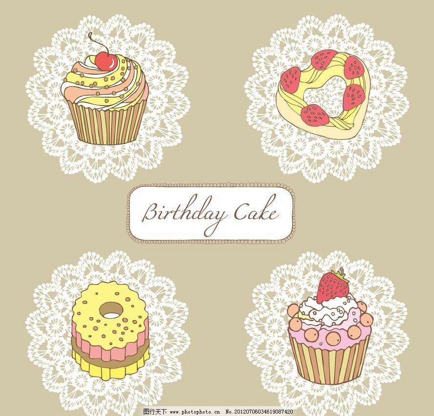 生日蛋糕花纹标签 贴纸 剪纸 时尚 欧式 背景 底纹 矢量 餐饮美食