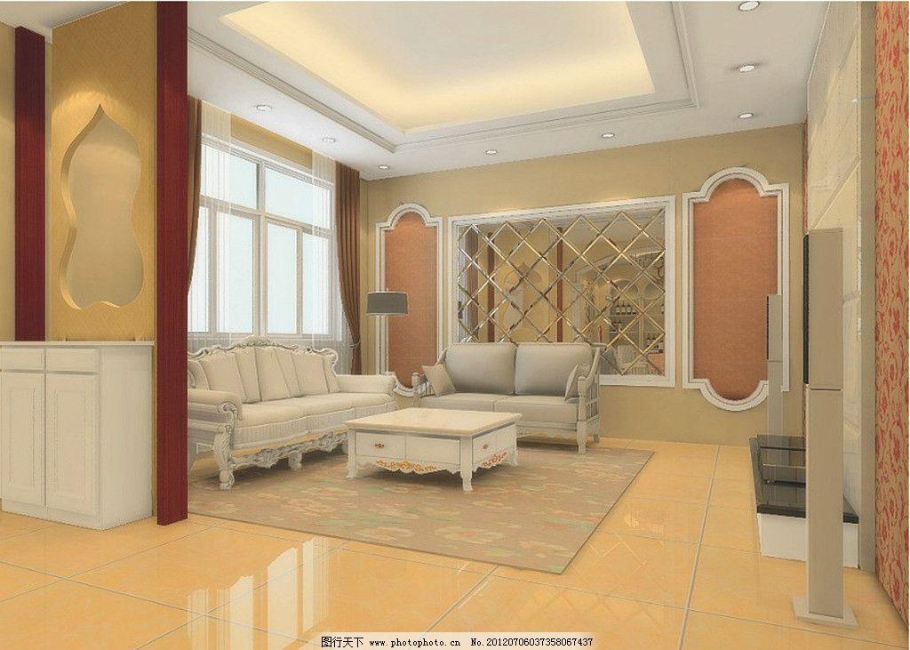 客厅图片 吊灯 沙发 电视柜 室内装饰 装修 家居 茶几 家居生活
