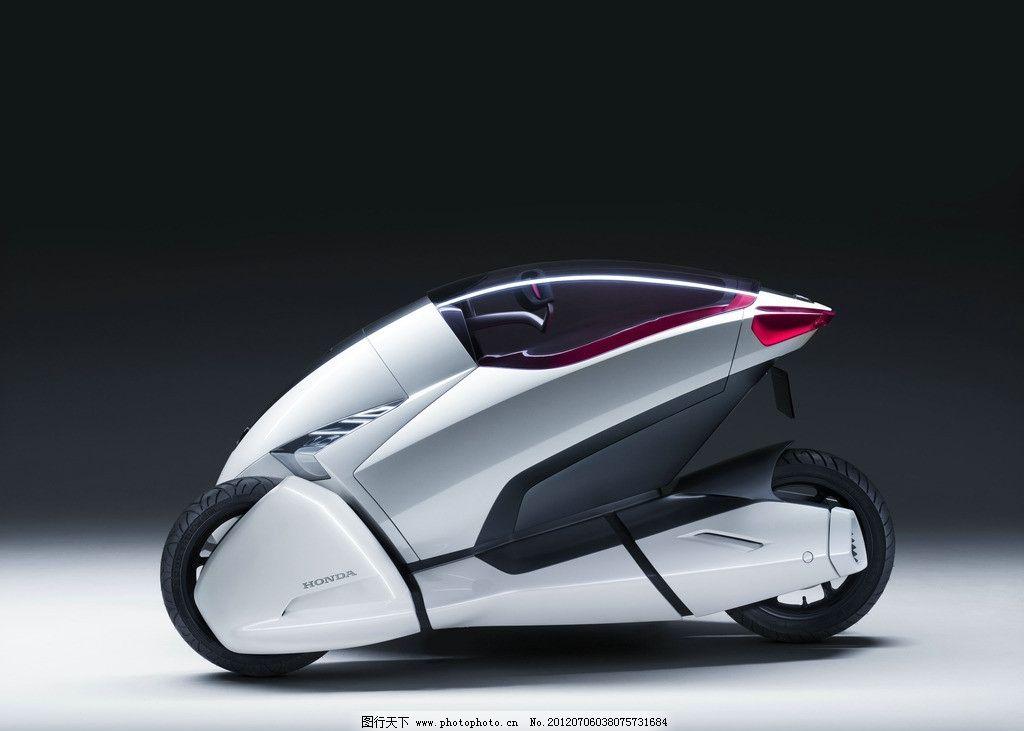 本田3r c honda_3r 本田充电车 电动概念车 交通工具 现代科技 摄影