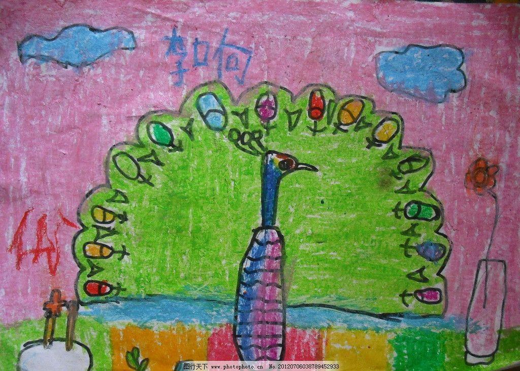 儿童蜡笔画孔雀 儿童蜡笔画猫头鹰 儿童画 蜡笔画 科幻画 想象画 孔雀