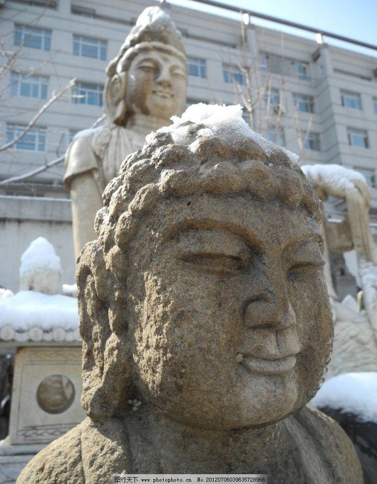 石像 佛像 北京潘家园 石头人 雕刻 古玩 旅游 古董 传统文化 历史