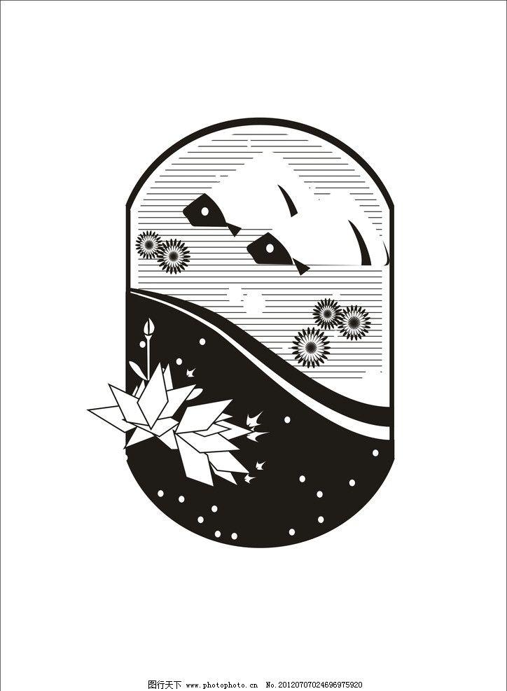 装饰画 鱼 报头设计 黑白装饰画 插图 鱼类 生物世界 矢量 cdr