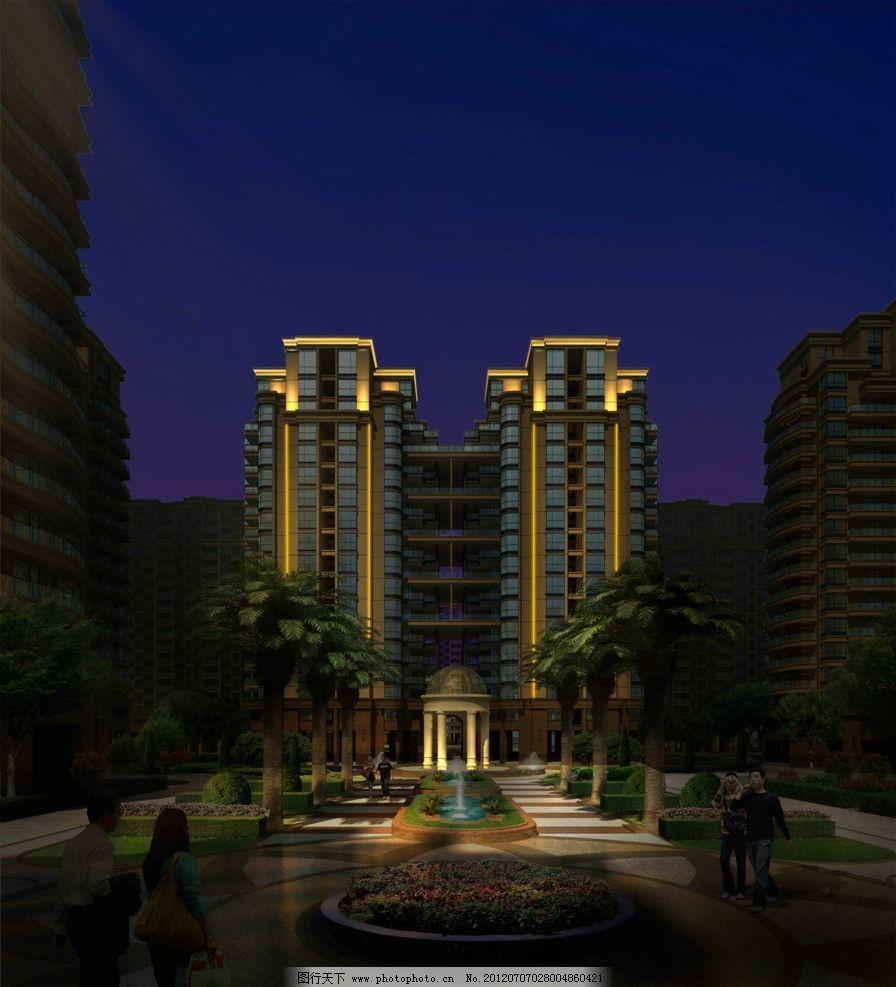 建筑夜景亮化效果图 夜景小区建筑景观亮化效果图 亮化 楼宇亮化 建筑