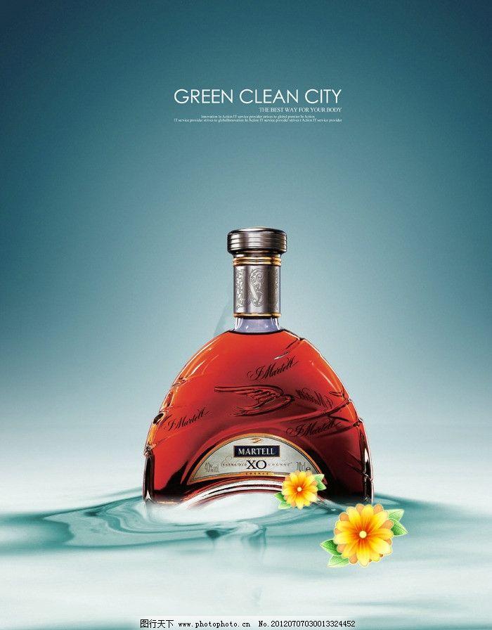 人头马洋酒 酒水 红酒 洋酒 xo 人头马 酒 酒广告 水珠 海报设计 红色图片