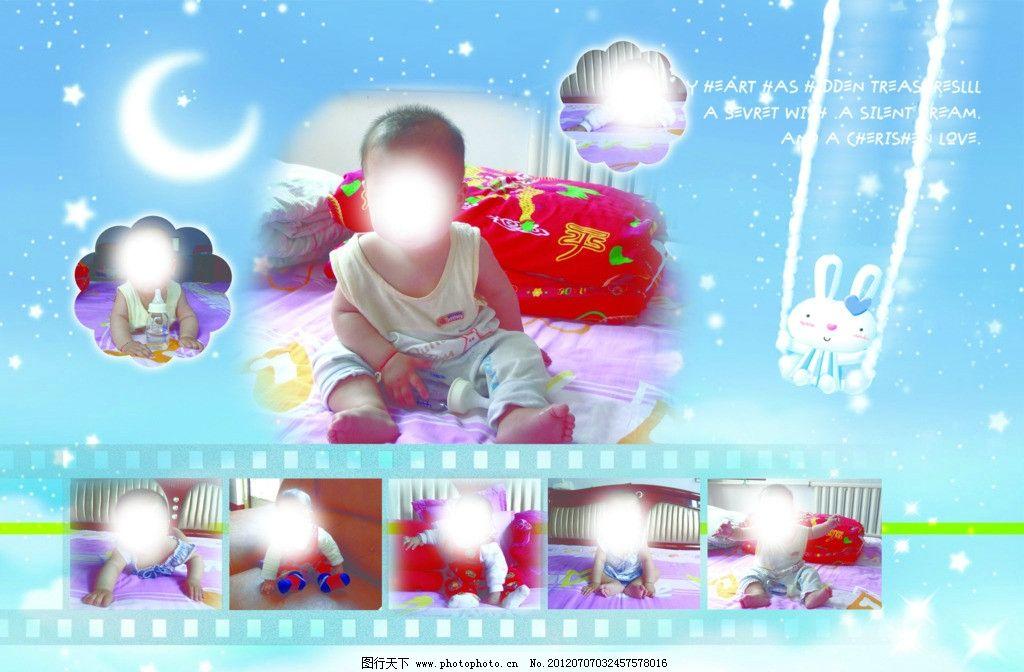 宝宝 宝宝写真 小孩子 满月图 儿童摄影模板 源文件