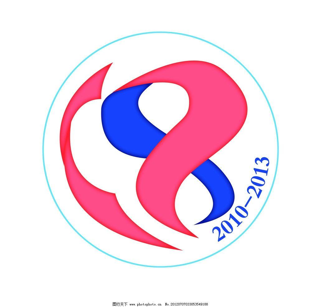18班班徽 班徽logo 标志 标志设计 psd分层素材 源文件 300dpi psd