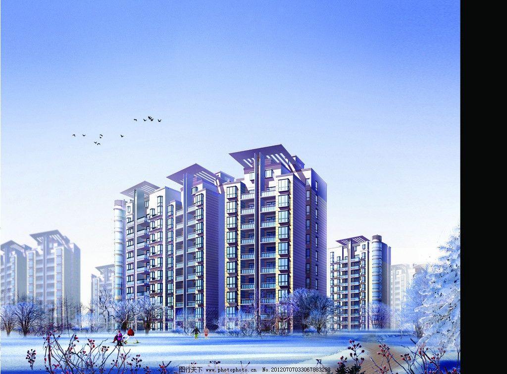 住宅楼效果图 住宅楼 住宅 小区小高层住宅 全套灯光 建筑效果图 雪景