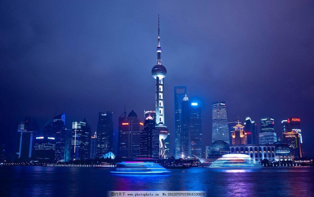 上海浦江两岸夜景风光