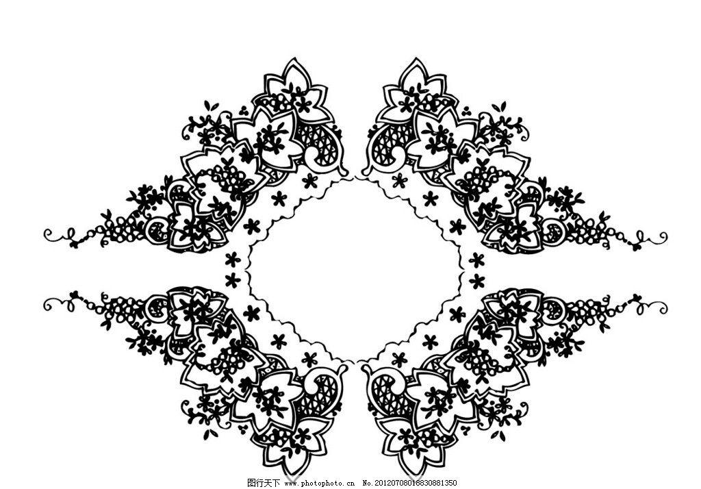 刺绣 中国刺绣 传统文化 花纹 图案 文化艺术 矢量 ai