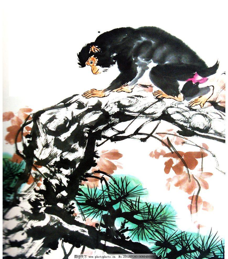 猴子水彩画 树干上猴子 松树国画 松树枝水墨画 松树针水彩画 国画