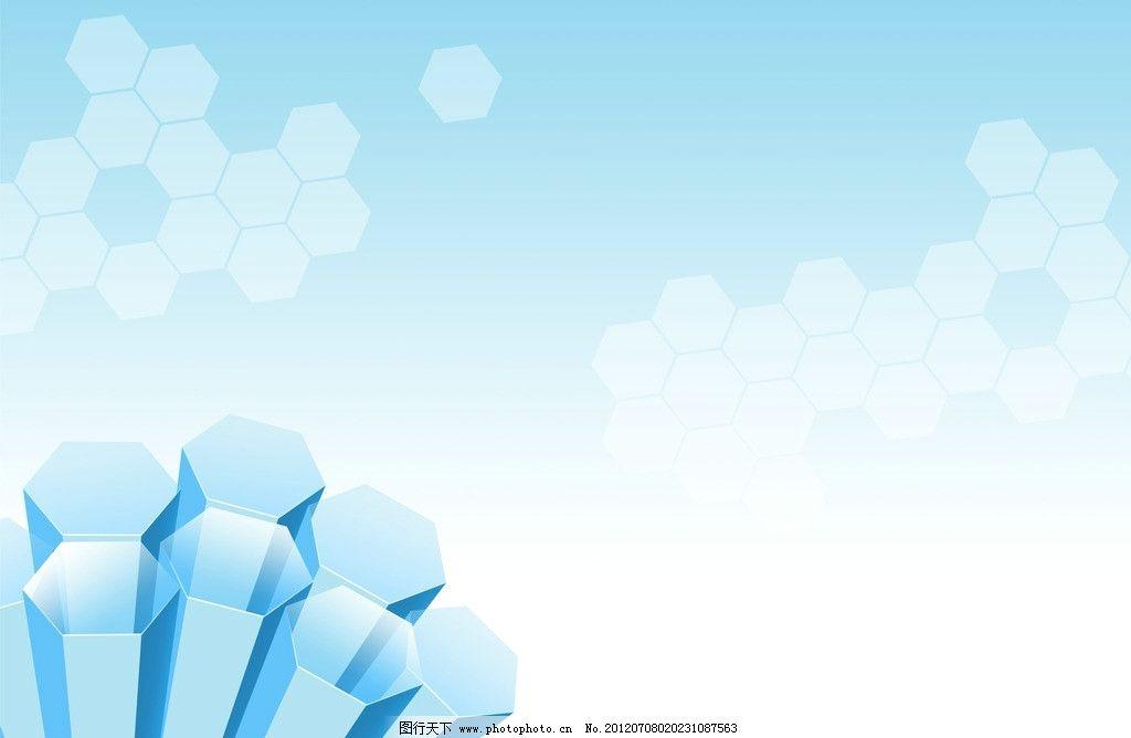 底纹 背景图 科技 背景 科技展板 天蓝背景 六边形 展板设计 背景素材