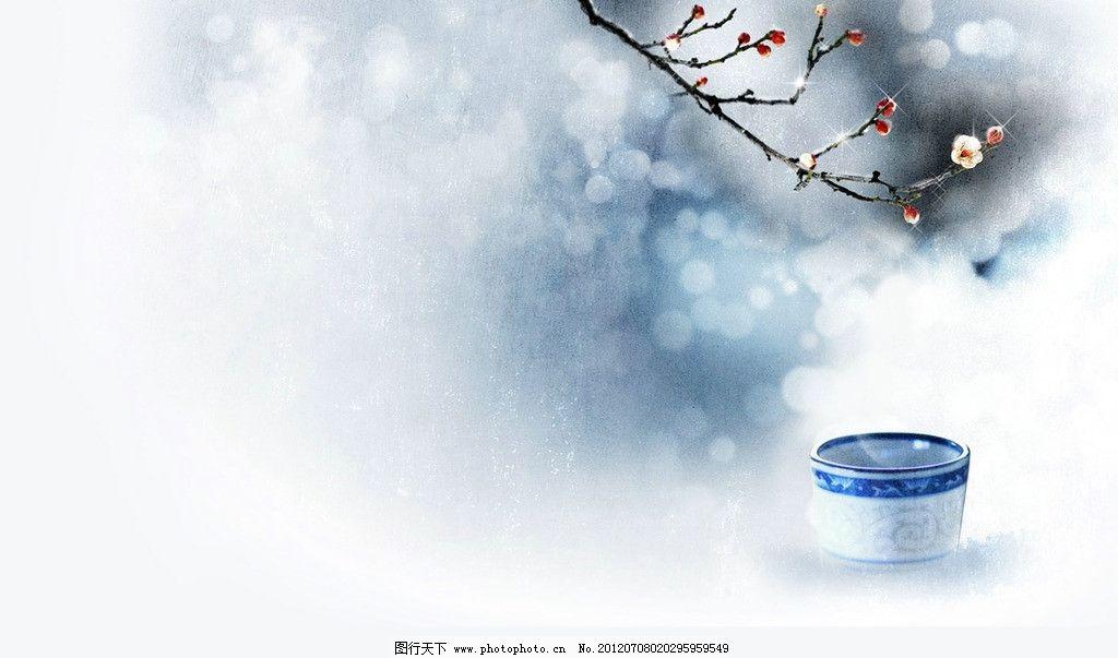 光斑 陶瓷 淡雅蓝 古风 意境 背景底纹 底纹边框 设计 72dpi jpg