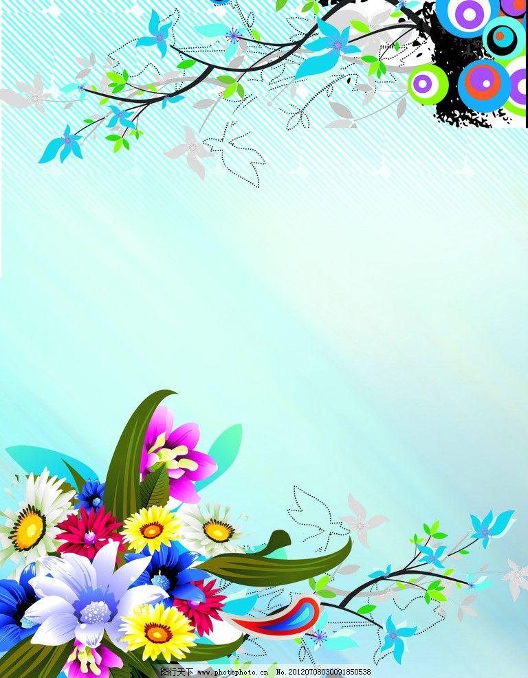 绚彩花纹 唯美花纹 浪漫花纹 装饰花纹 韩式花纹 美容展板 花店背景