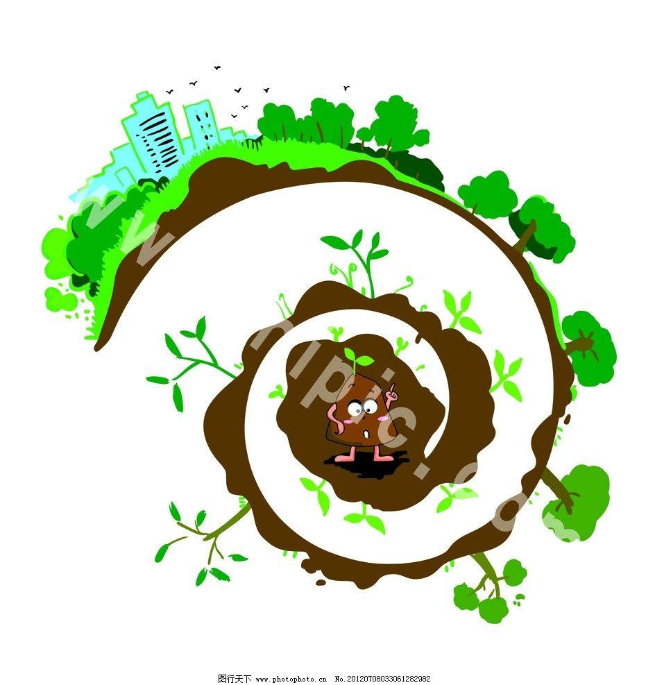 土壤污染图片