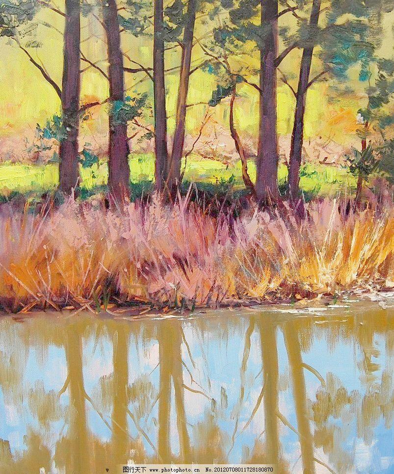 绘画 艺术 油画艺术 河流 河水 小河 树木 流水 西方油画 风景画 风景