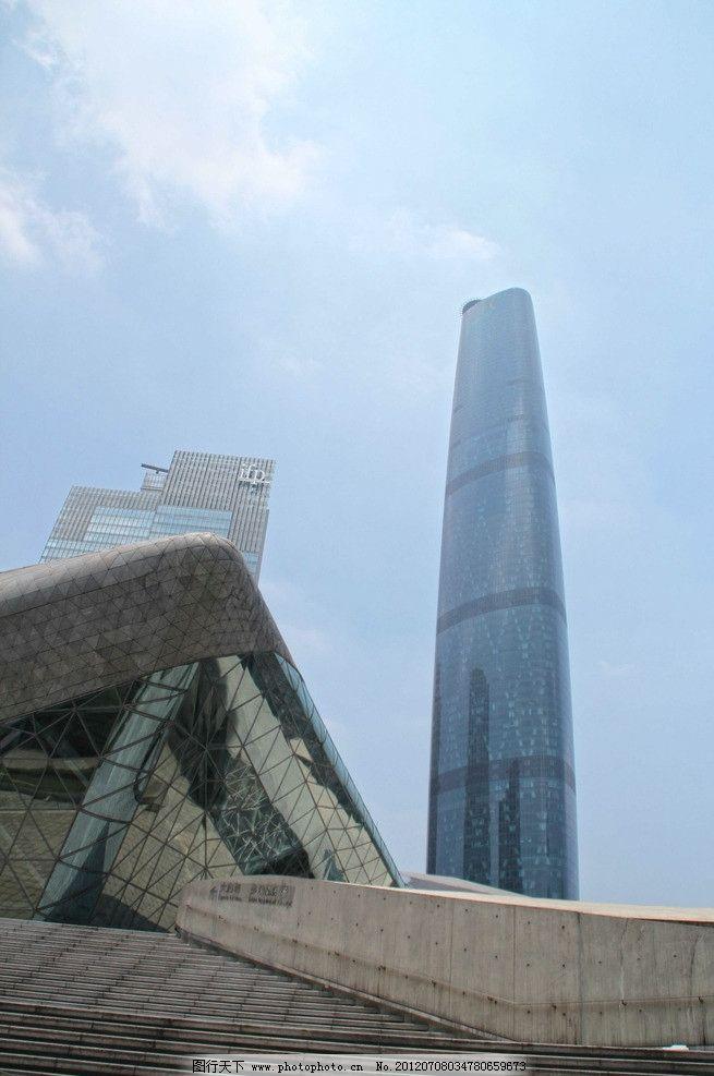 广州西塔图片