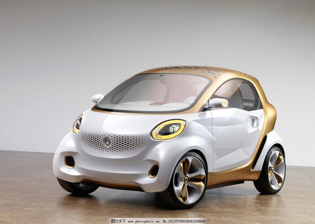 摄影图库 现代科技 交通工具  奔驰smart 奔驰汽车 smart 迷你小车 低