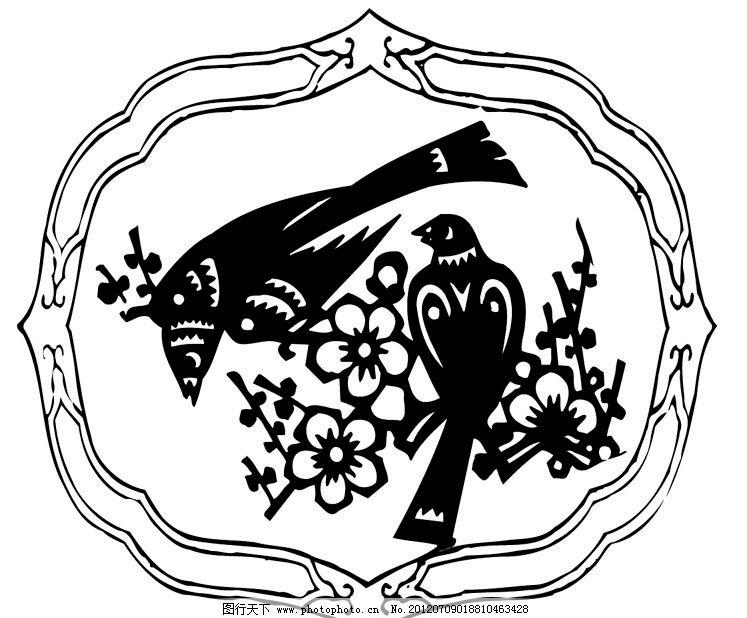 刺绣 鸟 古代 中国 传统 文化 图案 花纹 矢量 梅花 传统文化 文化
