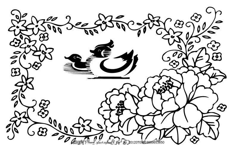 刺绣 古代 中国 传统 文化 图案 花纹 矢量 鸟 鸭子 花 传统文化 文化