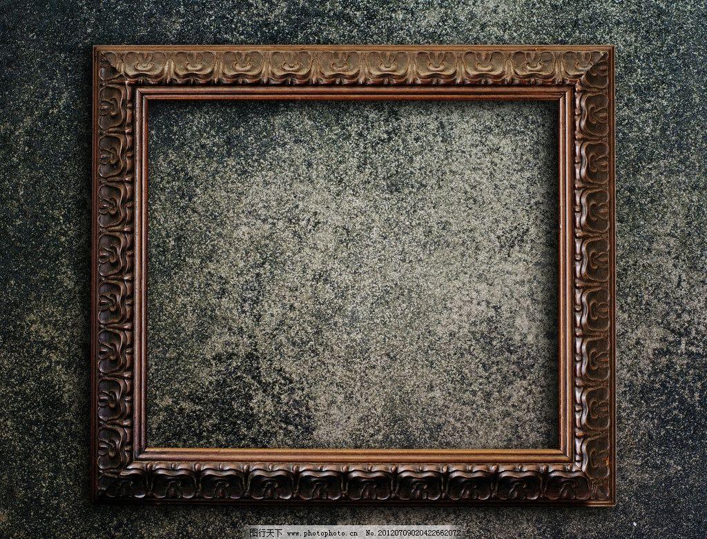木质相框 相框 木质 木制 时尚 边框 怀旧 边框相框 底纹边框 设计
